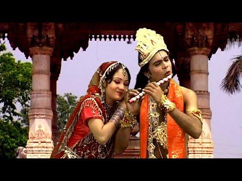 Shri Radhe Radhe # Namo Namo Kunjbihari # Krishan Bhajan 2015
