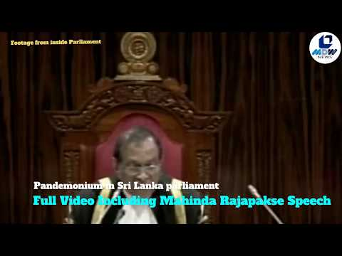 Pandemonium in #SriLanka parliament  with  Mahinda Rajapakse  Full Speech 15 Nov 2018