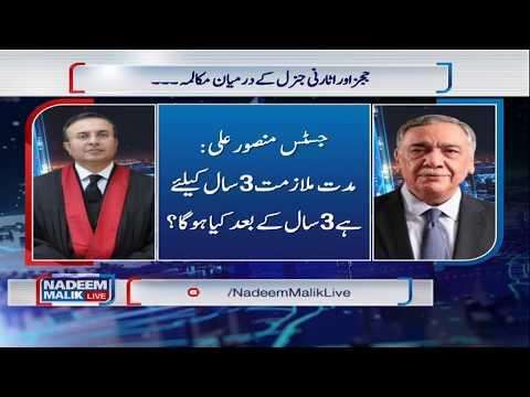 Nadeem Malik Live - Wednesday 27th November 2019