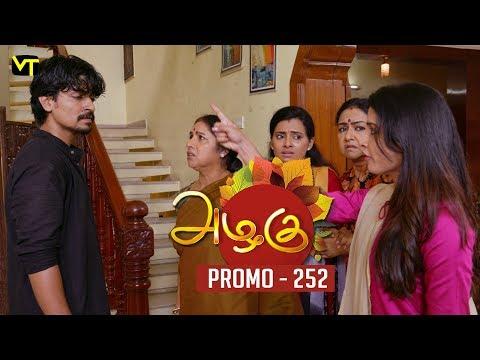 Azhagu Tamil Serial | அழகு | Epi 252 - Promo | Sun TV Serial | 15 Sep 2018 | Revathy | Vision Time