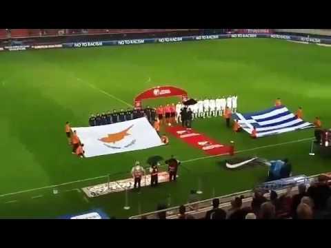 Ελλάδα - Κύπρος Εθνικός Ύμνος