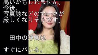 女優の仲間由紀恵(38)が妊娠した。現在4カ月目で夏に出産予定だと...
