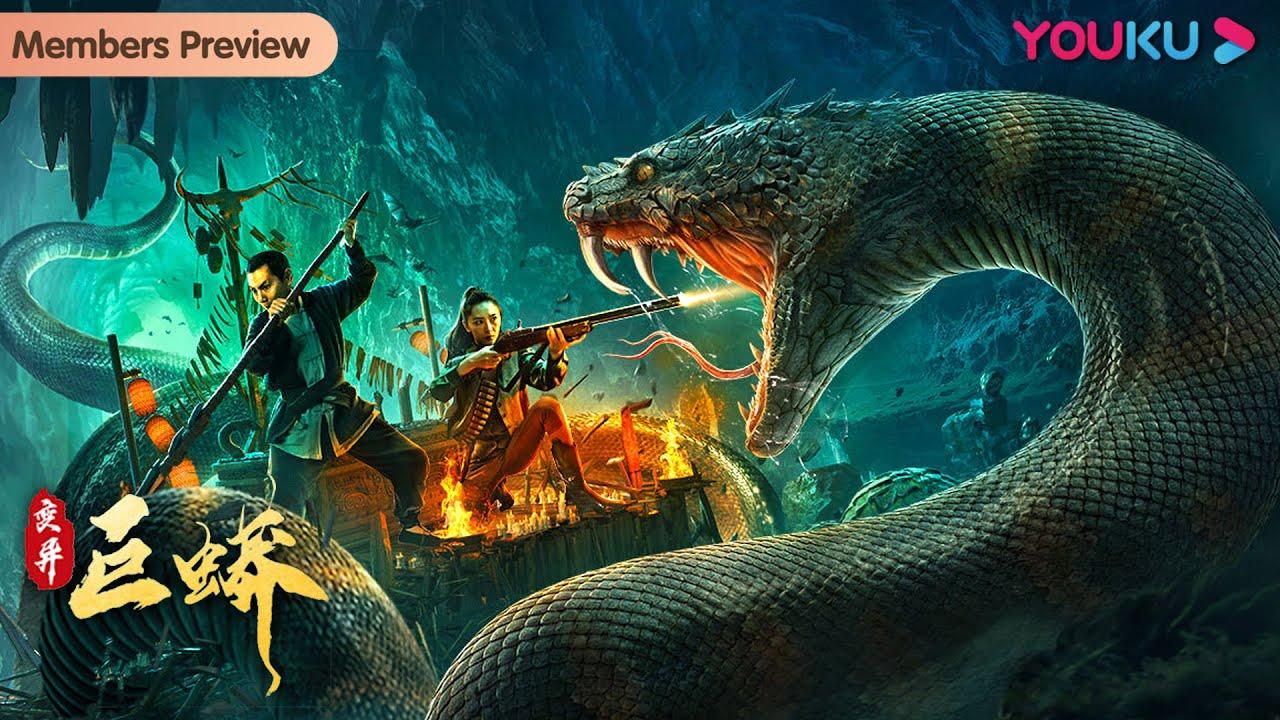 Download MULTISUB【变异巨蟒 Mutant Python】捕蛇四人组在线对抗千年巨蟒! | 剧情/惊悚/灾难 | YOUKU MOVIE | 优酷电影