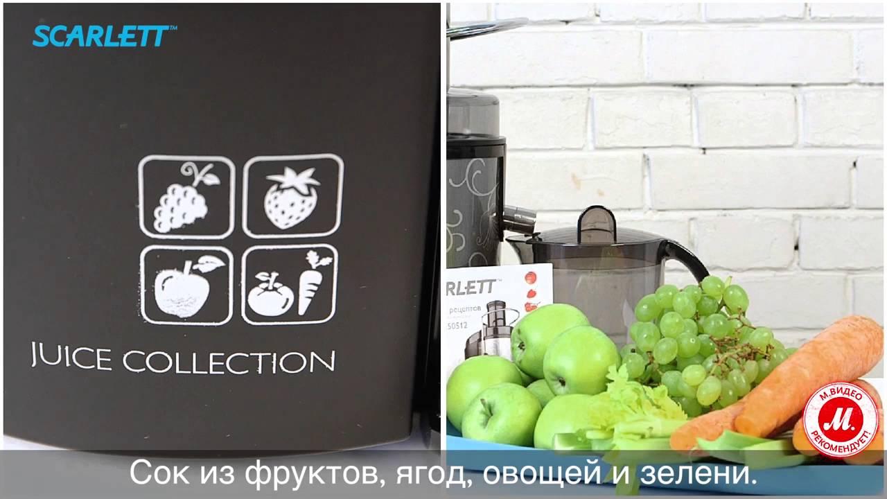Соковыжималка Braun MPZ 9 - видео обзор - YouTube