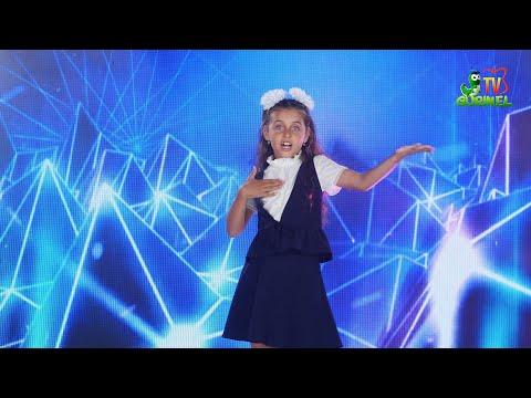 Andreea Armas – Scoala mea – Cantece pentru copii in limba romana