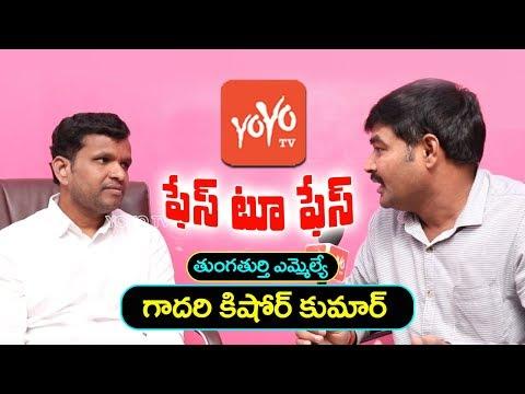 Harish Rao LIVE | Yadav Community Ashirvada Sabha at Gajwel