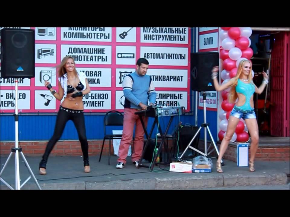 Танцовщицы гоу гоу москва работа по веб камере моделью в мантурово