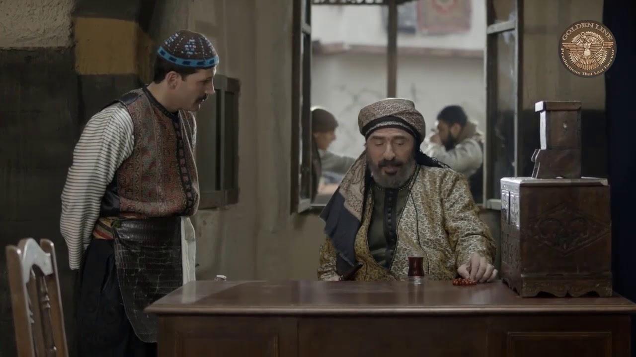 مسلسل شوارع الشام العتيقة برومو الحلقة 13 الثالثة عشر Shware Al Sham Ateka Hd Youtube