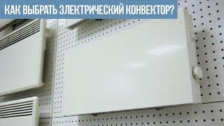 видео Какой масляный обогреватель купить