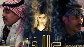 فلم طلقه #1 ( bullet film  #1 ( 2017