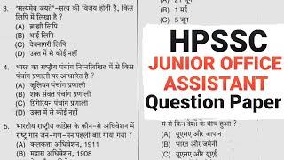 HPSSC JUNIOR OFFICE ASSISTANT PREVIOUS YEAR QUESTION PAPER, HP JOA IT QUESTION PAPER, CLERK, JE