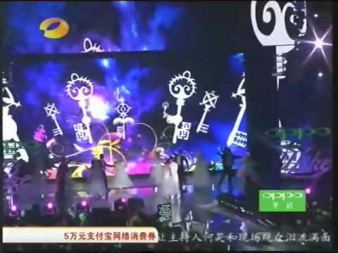 明爽 Yu Hao Ming & Zheng Shuang - NYE Concert Musical perf