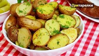 Картошка в духовке с луком и чесноком Картошка по селянски
