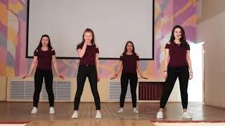 Крутой танец. 2019 флешмоб