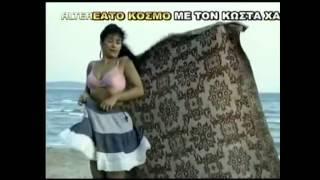 ΤΑΜΤΑΚΟΣ ΜΠΑΝΙΣΤΗΡΙ