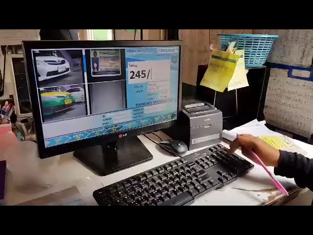 License Plate Recognition ระบบอ่านป้ายทะเบียนรถอัตโนมัติ