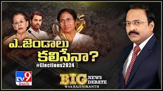 Big News Big Debate || 2024 లో లీడర్ ఎవరు ..? || Rajinikanth TV9
