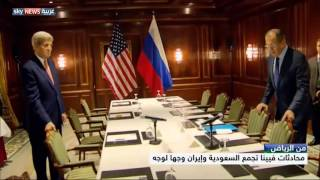 السعودية في فيينا.. موقف واضح تجاه الأسد
