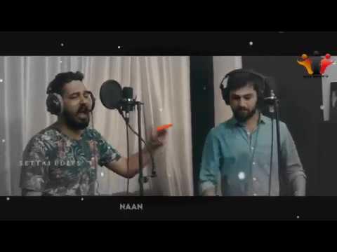 Kadhali Kathey Manase | Hiphop Tamizha Musical | A