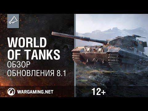 Как ускорить обновление игры [World of Tanks]