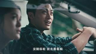 2020 靚星演員作品:大隱建設 小藍海 故事篇【年輕組 爸爸 徐愷】