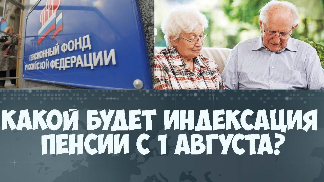 О трудовых пенсиях статья 18