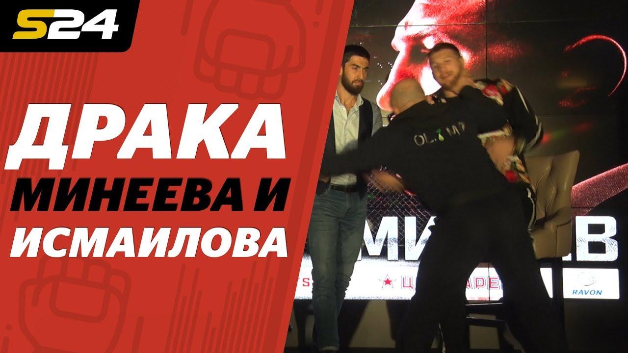 Draka Vladimira Mineeva I Magomeda Ismailova