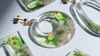[Resin art]세상에서 가장 작은 어항 귀걸이 만들기????[ENG sub]