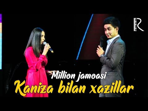 Million jamoasi - Kaniza bilan xazillar   Миллион жамоаси - Каниза билан хазиллар