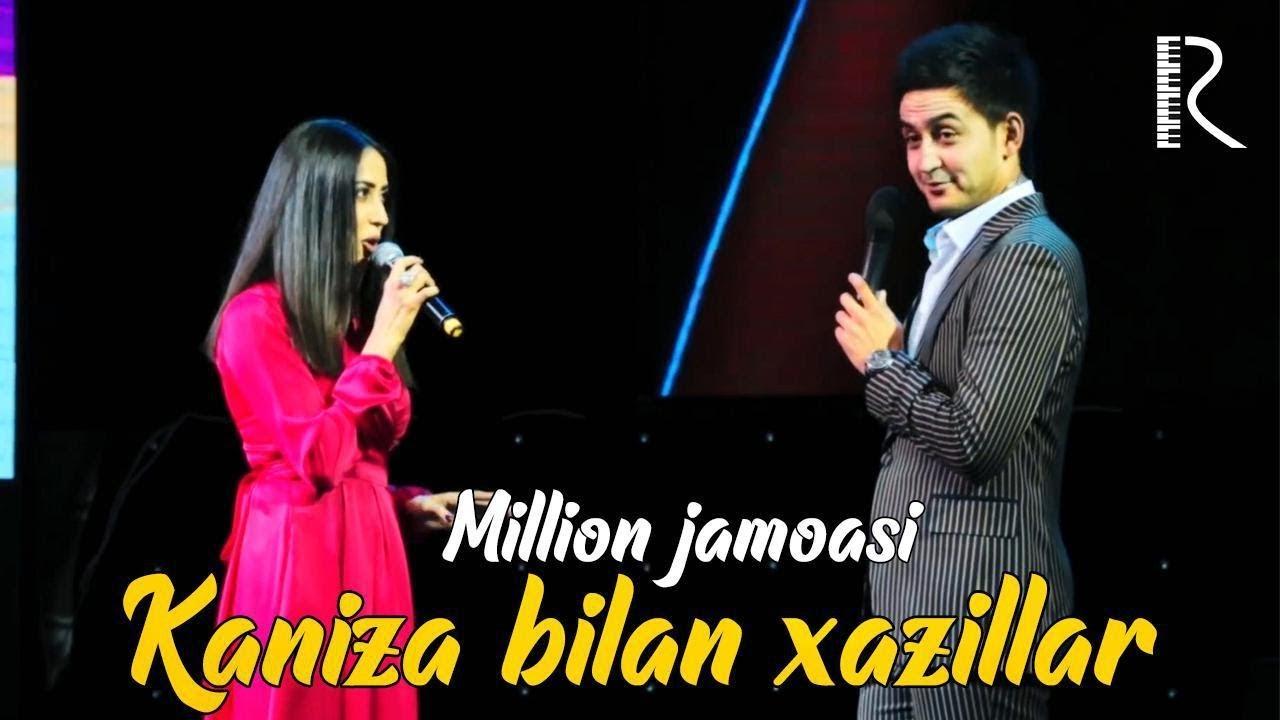 Million jamoasi - Kaniza bilan xazillar | Миллион жамоаси - Каниза билан хазиллар