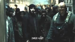 Трейлер фильма «Сквозь снег»