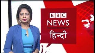 Iran और America में फिर बढ़ा तनाव, Gulf of Oman में टैंकर ब्लास्ट: BBC Duniya with Sarika