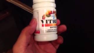 видео Витамины Витрум для мужчин: цена, отзывы и инструкция