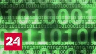 Биткоин никогда не спит: В США появились первый биткоин-миллиардеры - Россия 24(, 2017-12-05T04:30:50.000Z)