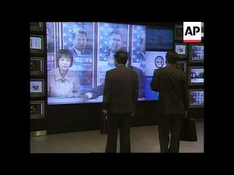 JAPAN: TOKYO AND HONG KONG STOCKS FALL