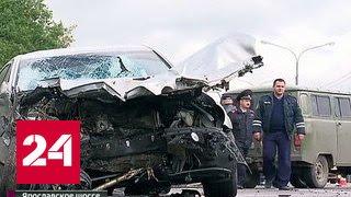 Авария на Ярославке: против пьяного полицейского возбуждено уголовное дело
