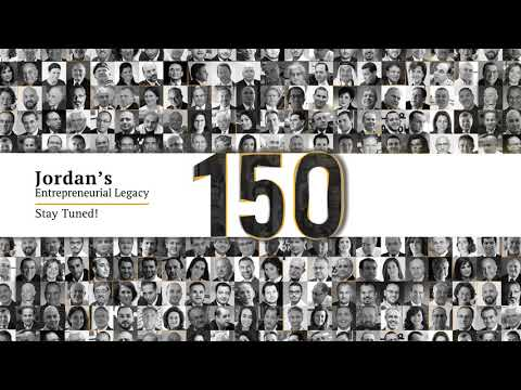Venture will dedicate its upcoming 150th issue to commemorating Jordan's entrepreneurial legacy
