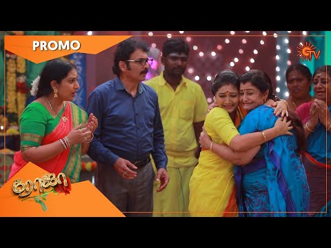 Roja - Promo | 16 Sep 2021 | Sun TV Serial | Tamil Serial