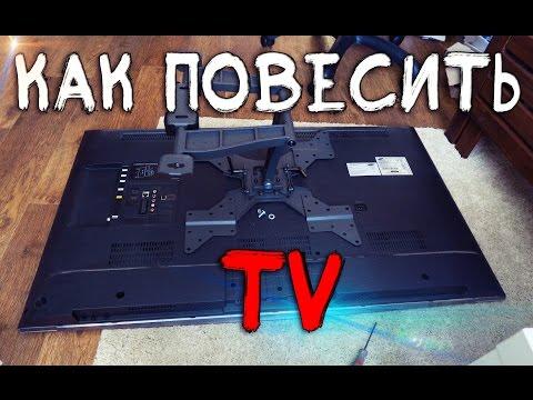 Как повесить Телевизор - Вложки