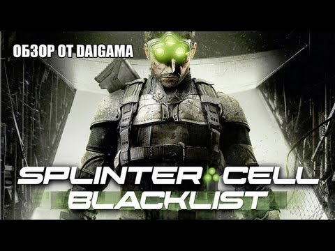 Lets Play Holiday: Splinter Cell Blacklist | Sam Fisher entre en action | Episode 1