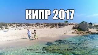 Мега Красивая Свадьба на Кипре 2018