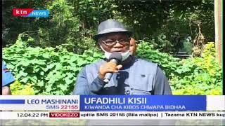 Kisii: Kaunti yapokea bidhaa thamani ya shillingi millioni 11 kutoka kiwanda cha Kibos