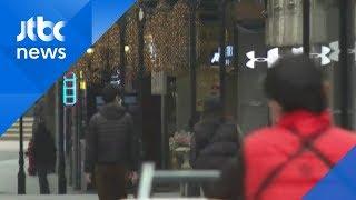 우한 봉쇄 해제됐지만…'무증상 감염·코로나 재확산' 우려 / JTBC 뉴스ON