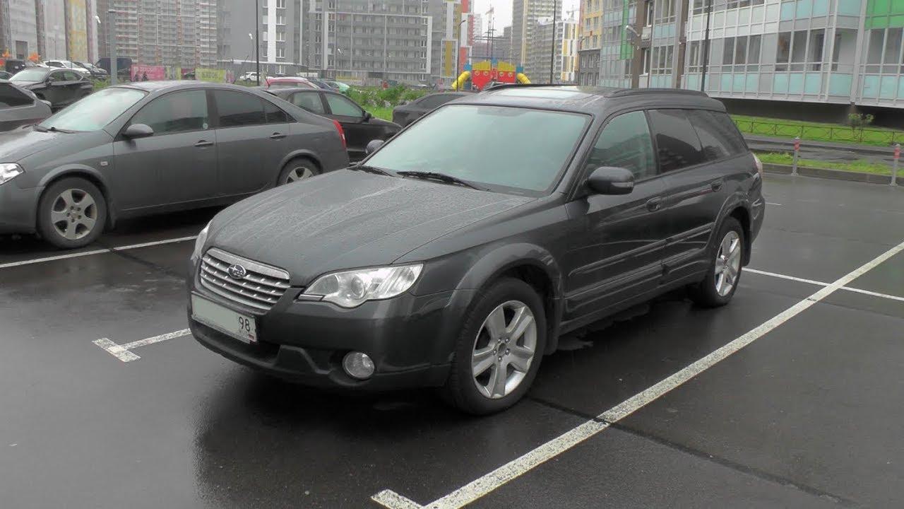 Выбираем б\у авто Hyundai Elantra 4 (бюджет 300-350тр) - YouTube