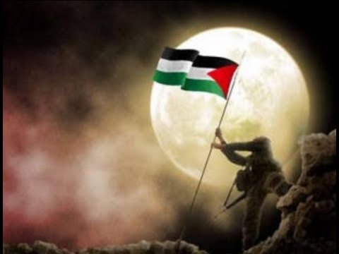 Free Palestine from the Israeli occupation (Song The Arabic Dream)