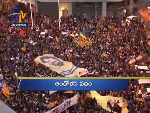 Telangana   12th November 2017   Ghantaravam 6 AM News Headlines