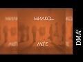 Millko - 02 - Prodolžuvaš da sonuvaš | album: Lugje