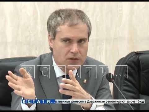 Самая скандальная стройка Нижнего Новгорода обсуждалась на самом высоком уровне