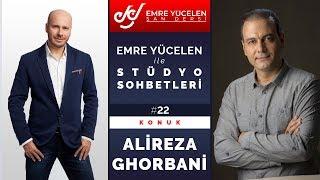 Download lagu Alireza Ghorbani - Emre Yücelen ile Stüdyo Sohbetleri #22