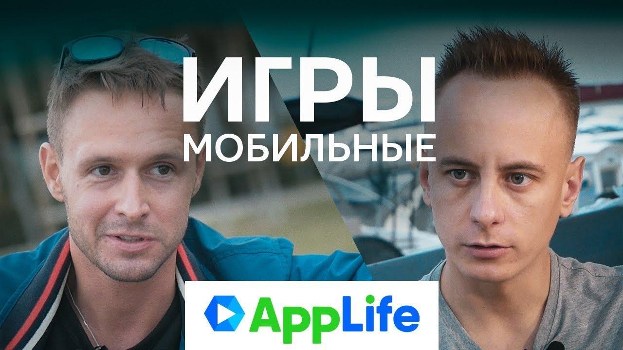 1 млн долларов на мобильной игре с помощью трафика с Facebook. // GameDev в «Точка G». Кипр